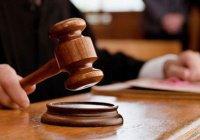 В РТ осудят участников экстремистской группировки «Таблиги Джамаат»