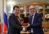 В Казань приехал мэр бельгийского города Остенде