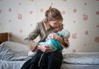 В Казани открывается первый приют для беременных