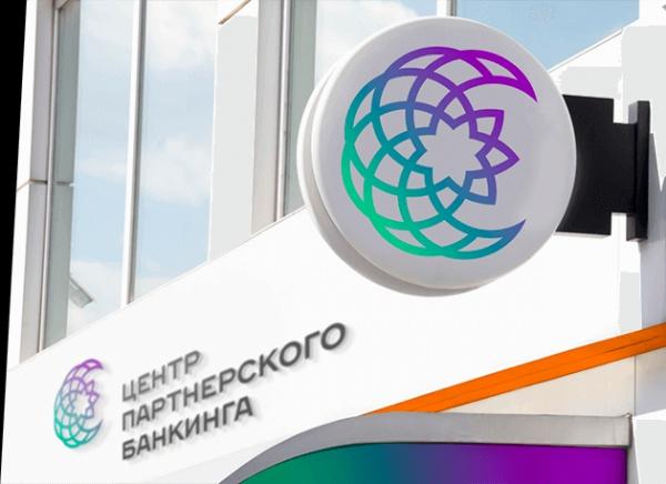 Первый исламский банк России.