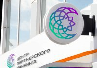 Татарстанский исламский банк приостановил работу