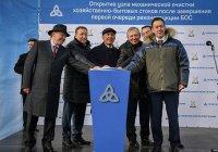Минниханов открыл узел биоочистных сооружений «Нижнекамскнефтехима»