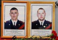Миллион рублей выплатят за сведения об убийцах полицейских в Астрахани