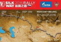 9 июля Казань примет ралли-рейд «Шелковый путь»