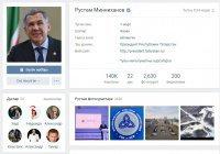 Каждый пост Минниханова в «ВКонтакте» читают 36 тыс человек