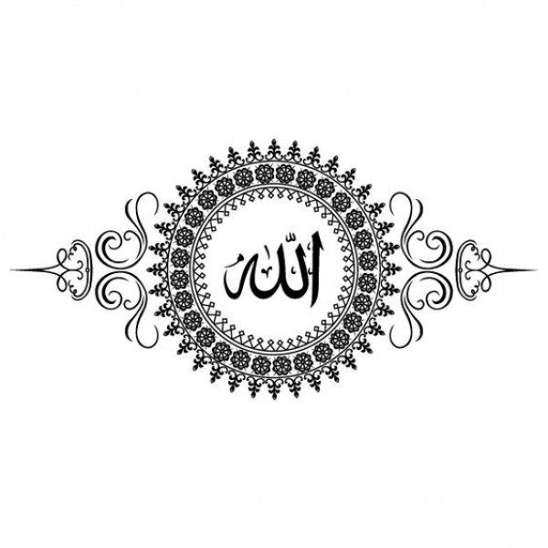 14 качеств Аллаха, которые должен знать каждый верующий
