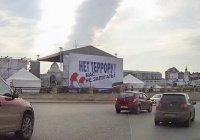 В Казани состоится митинг против терроризма