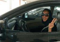 Саудовские женщины устроили акцию против опекунства со стороны мужчин