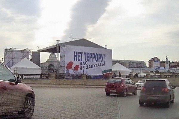 Всероссийская акция в Казани.