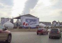 """Митинг против террора: """"Не религия порождает преступность, а преступники используют религию в своих целях..."""""""