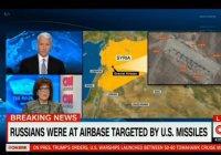 СМИ: россияне могут быть среди жертв ракетного удара США по Сирии