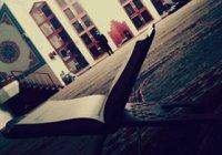 Если человек случайно уронит Коран, будет ли это грехом?