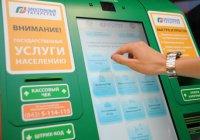 В Казани побывала делегация администрации Краснодара