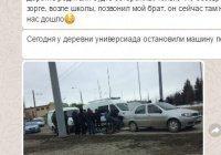 Казанцы в соцсетях распространяют ложные сообщения о «бомбе»