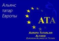 В Оксфорде стартовало заседание «Альянса татар Европы»