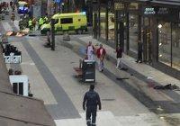 СМИ: подозреваемый в наезде на пешеходов в Стокгольме задержан