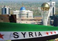 В Казахстане готовится новый раунд переговоров по Сирии