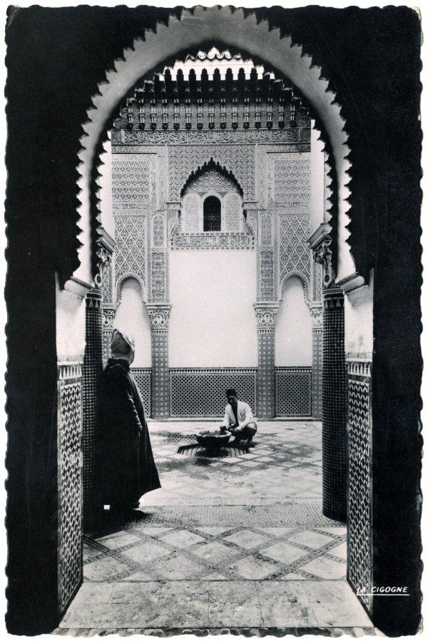 Открытка «Арабский интерьер», 1912-1956.