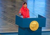 Мусульманка стала самым молодым посланником ООН