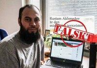 В Швеции татарина объявили террористом