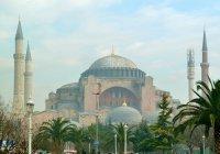 СМИ: Эрдоган совершит намаз в соборе Святой Софии