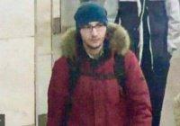 Эксперты: петербургский террорист Джалилов в момент взрыва был пьян