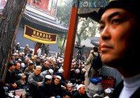 В Китае чиновника наказали за отказ курить в присутствии мусульман