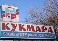 В Татарстане станет на один город больше