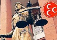 Оправданный после 11 лет тюрьмы житель Турции получил компенсацию в $3