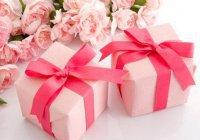Подарки, которые нельзя принимать мусульманину