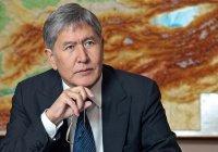 Атамбаев: против ИГИЛ должен объединиться весь мусульманский мир