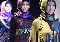 Может ли мусульманка носить яркую одежду?