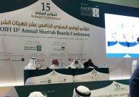 Перевод шариатских стандартов на русский язык презентовали в Бахрейне