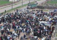 В Сирии - срочная эвакуация мирных жителей