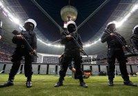 УЕФА опасается терактов на матчах Лиги Чемпионов