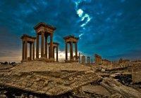 Россия и Сирия снимут совместный художественный фильм «Пальмира»