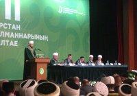 Камиль Самигуллин обратился к делегатам Съезда ДУМ РТ с программным выступлением