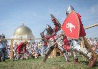 Фестиваль средневекового боя пройдет в августе в Татарстане