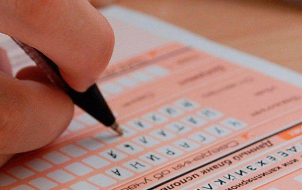 Для того чтобы подготовить выпускников и их родителей, учителей к правильному восприятию единого государственного экзамена, после 9-х классов школьники сдают ОГЭ