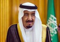 Саудовский король посетит Россию в 2017 году