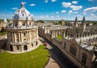 В Оксфорде презентовали монографию о Золотой Орде