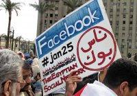 В Египте Facebook могут сделать платным