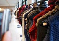 Ношение рваной одежды притягивает бедность?