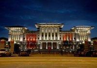 Британские журналисты рассказали о гигантской резиденции Эрдогана (Фото)