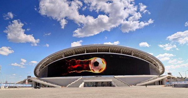 Состоялась презентация туристической и спортивной инфраструктуры столицы Татарстана