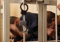 В Набережных Челнах стартовал суд над членами «Таблиги Джамаат»