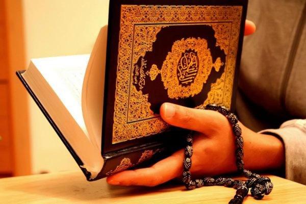 Международный конкурс чтецов Корана в Иране.