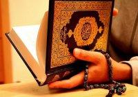Татарстанцы примут участие в Международном конкурсе чтецов Корана в Иране