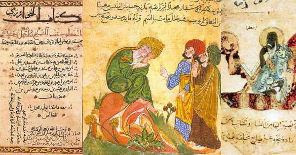 Светила периода исламского возрождения