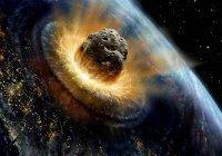 Астрономы-любители назвали дату очередного апокалипсиса